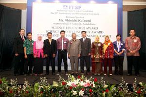 Penghargaan-pendidikan-sains